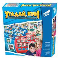 707-10 Игра детская настольная Угадай кто