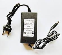 Импульсный адаптер питания 12В 2А. Блок питания LX-1202