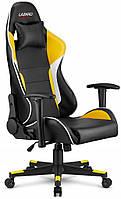 Игровое кресло  LAZARO