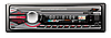 Автомагнитола SP-3215 USB SD (аналог Pioneer), фото 9