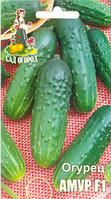 Огурец Амур F1.семена