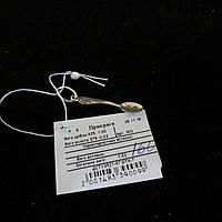 Серебряная булавка с золотыми вставками
