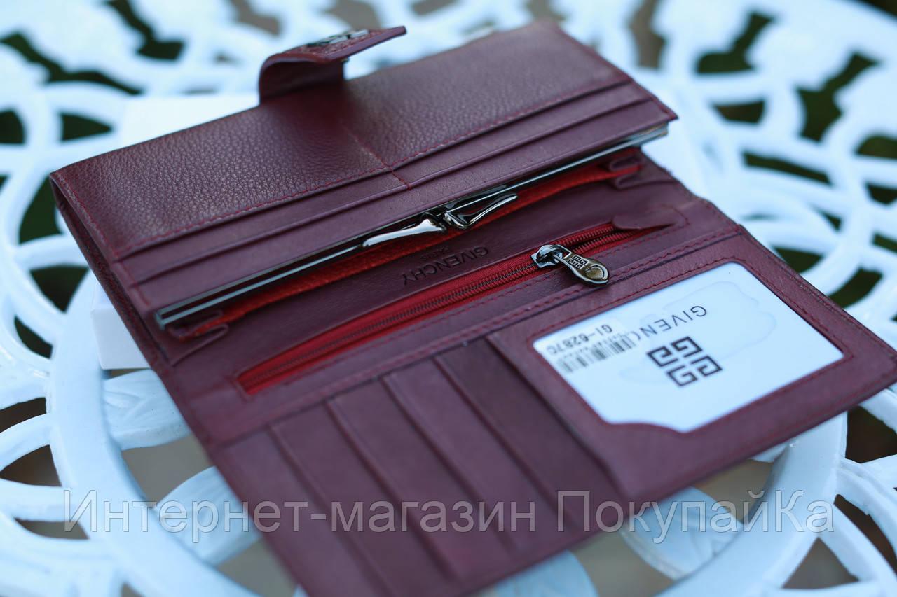 c4cfe1c32434 ... Кошелек женский брендовый Givenchy кожаный бордовый Арт Natalie, ...