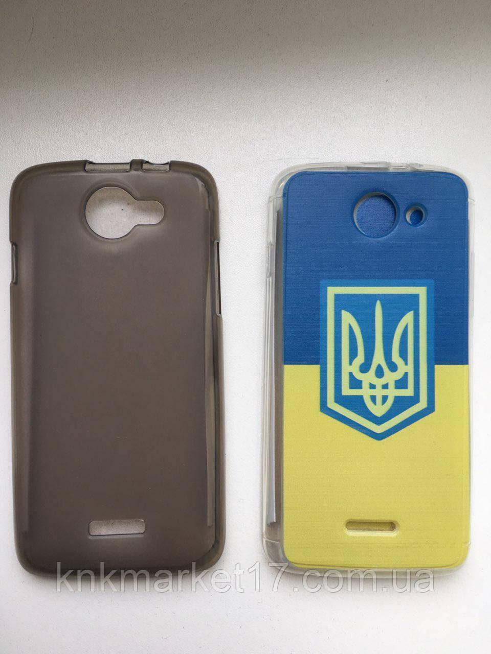 Накладка для Lenovo А670Т Силікон Сіра\Український дизайн