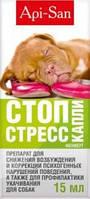 Стоп стресс капли для собак 15 мл