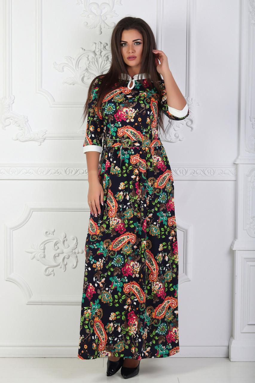 Осеннее платье в пол 44-52 р