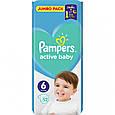 Подгузники Pampers Active Baby Размер 6 (Extra large) 15+ кг, 52 подгузника, фото 3