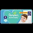 Подгузники Pampers Active Baby Размер 6 (Extra large) 15+ кг, 52 подгузника, фото 2