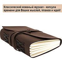 Блокнот шкіряний COMFY STRAP  В6 (17,5х13,5х3,5 см) коричневий, фото 5