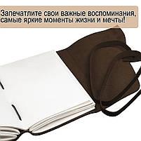 Блокнот шкіряний COMFY STRAP  В6 (17,5х13,5х3,5 см) коричневий, фото 6