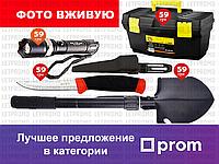 4пр. Складная саперная-автомобильная лопата 4в1 в наборе (ящик для инструмента, фонарь police, нож)