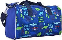 Спортивная детская сумка YES Dinosaurs 555567, полиэстер, 11 л, синий