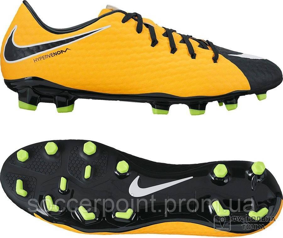 big sale 9c6bf a4992 Бутсы Nike Hypervenom Phelon III FG (852556-801) - ФУТБОЛЬНАЯ ТОЧКА в Львове