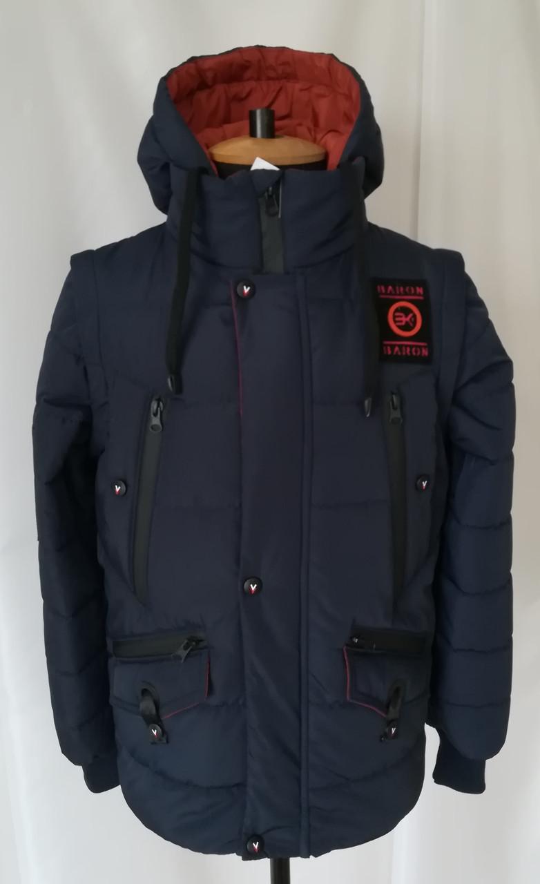 Демисезонная куртка для мальчика-подростка удлиненная  32-40  синий