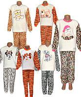 Пижама махровая Леопардик детская, подростковая с вышивкой, р.р. 24-40