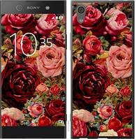 """Эксклюзивный чехол на телефон Sony Xperia XA1 Цветущие розы """"2701c-964-18714"""""""
