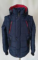 Демисезонная куртка для мальчика подростка  удлиненная   32-42  синий