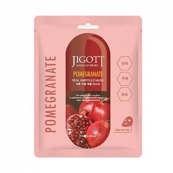 Ампульная Маска с экстрактом Граната JIGOTT Pomegranate Real Ampoule Mask
