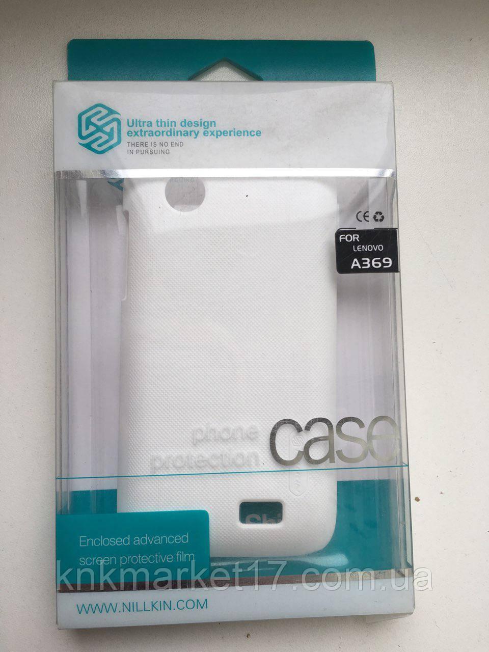 Пластикова накладка для Lenovo А369 Frosted Shield Біла