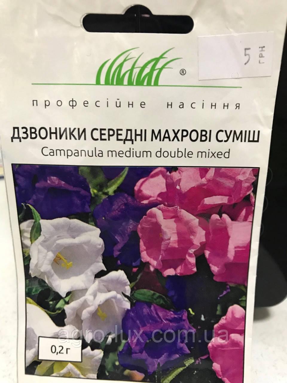 Колокольчики средние махровые, смесь 0,2 г