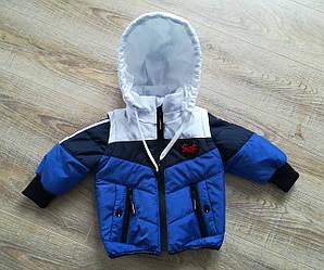 Детская демисезонная куртка для мальчиков    20-28 электрик