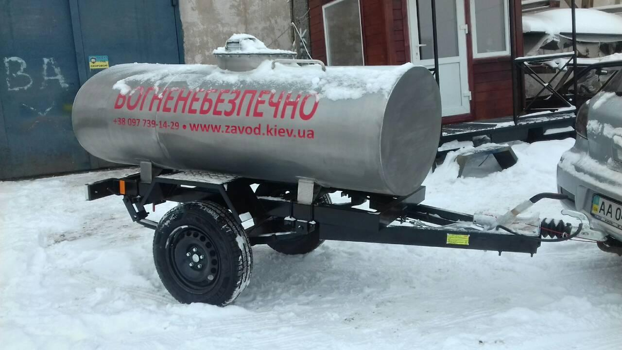 Прицеп - цистерна для перевозки ГСМ объемом 1500 литров. Цистерна для перевозки ГСМ. Бензовоз.