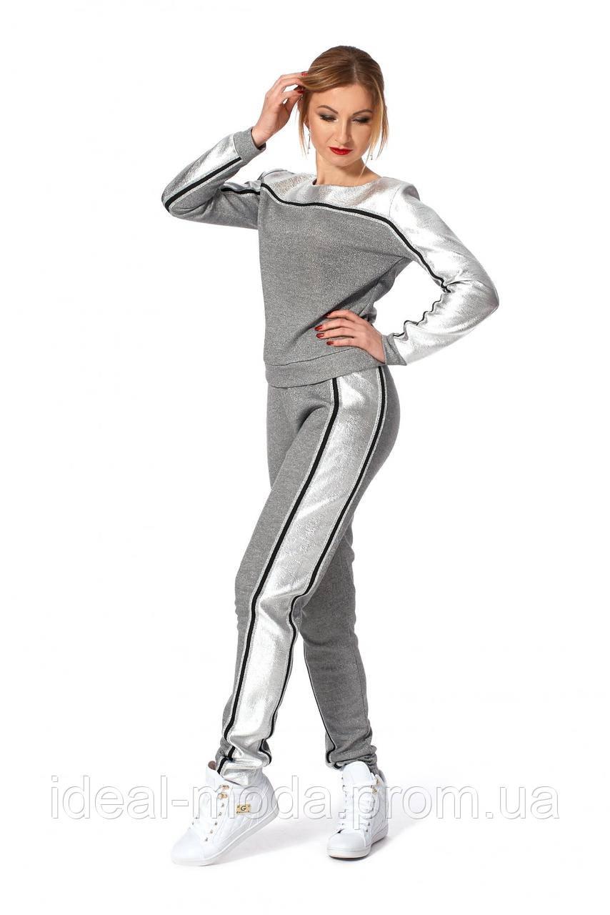 31a0699066bf Спортивный костюм двойка кофта и брюки Надин -