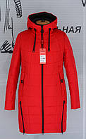 Демисезонное женское пальто 48-58 размеры