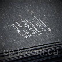 Паронит ПОН толщ. 0,6 мм ГОСТ 481-80, фото 3