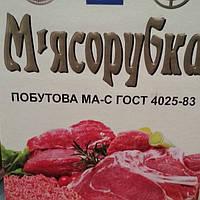 Мясорубка ручная (механическая) ПОЛТАВА
