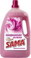 """Кондиционер для белья """"SAMA"""" Нежность шелка 3000мл"""