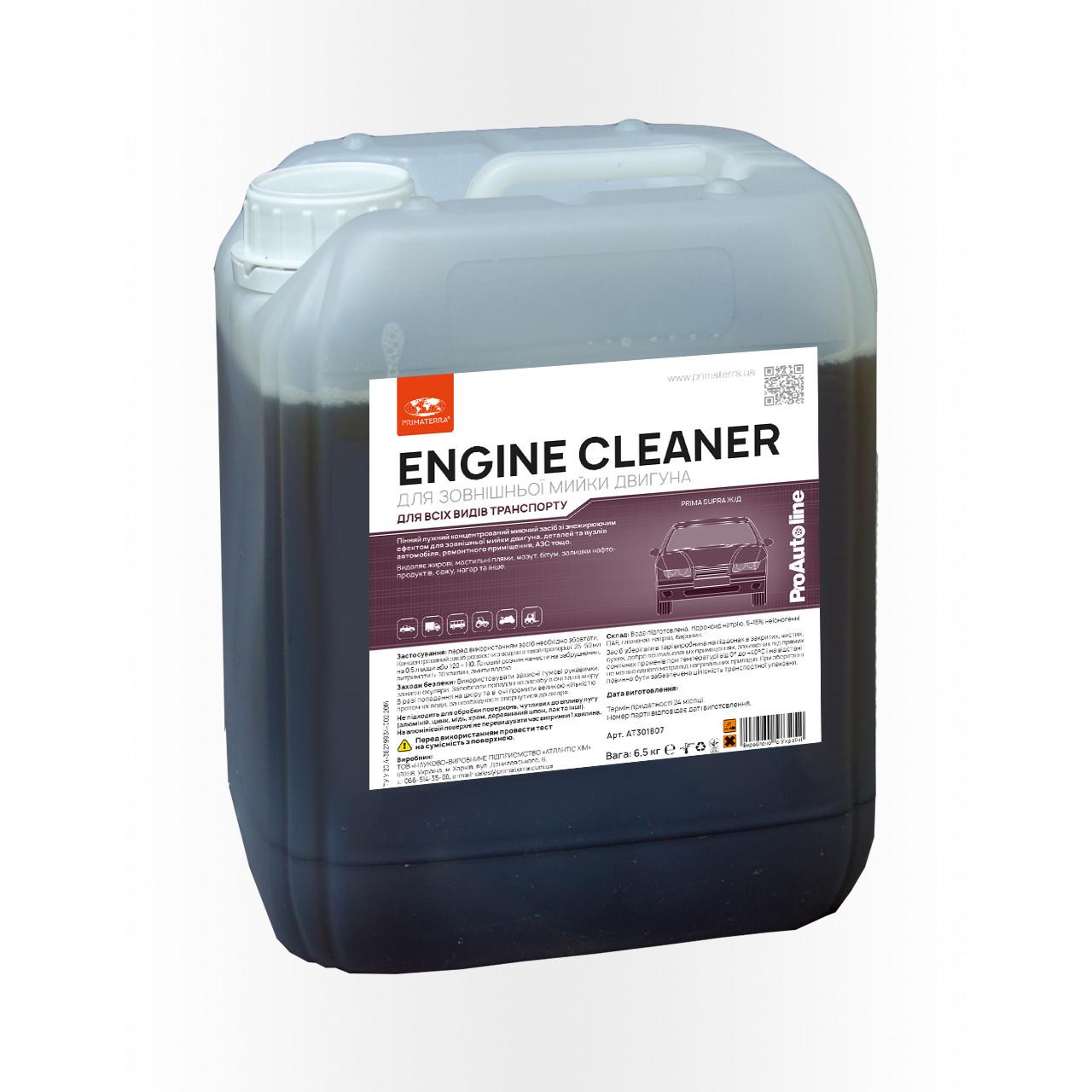 Очиститель двигателя, концентрат (6,5кг)