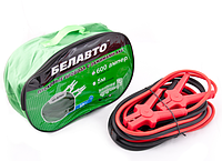 Провода прикуривания Белавто 600А 5м БП60