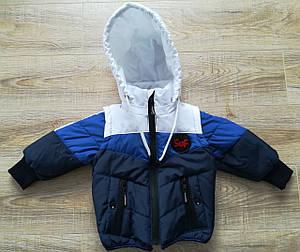 Детская куртка весенняя для мальчика  20-28 синий