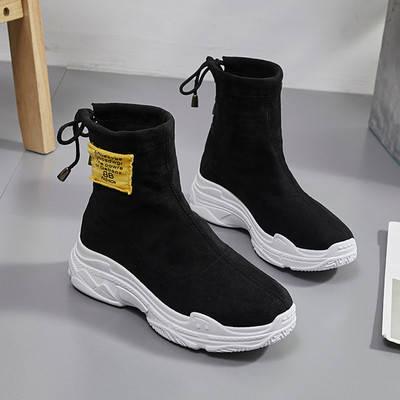 Женские кроссовки носки замшевые , фото 2