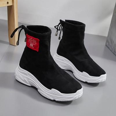 Женские кроссовки носки замшевые