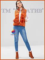 Оптом  велюровые жилеты с вашим логотипом (под заказ от 50 шт.), фото 1