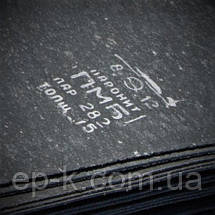 Паронит ПОН толщ. 1,5 мм ГОСТ 481-80, фото 3