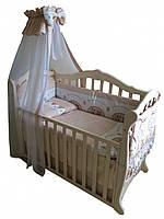 Детская постель Twins Comfort С-028 Клеточка + БЕСПЛАТНАЯ ДОСТАВКА