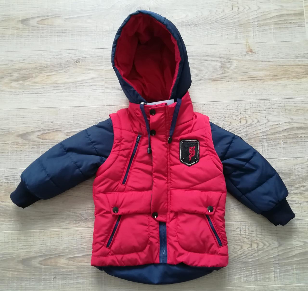 Куртка детская для мальчика интернет магазин    20-28 красный