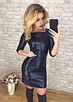 """Платье эко кожа рукав три четверти """"Стильное""""  від Стильномодно, фото 6"""
