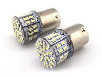 Светодиодная лампа BA15S 1156-3014-50SMD белая