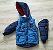 Детские куртки интернет магазин для мальчика    20-28 волна, фото 2