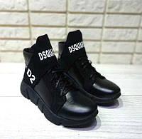 041796ff Женские ботинки-кроссовки Dsquared осенние кожаные Uk0100