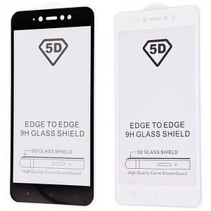 Скло Full Glass Glue Xiaomi Redmi Note 5A біла рамка