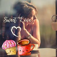 Интерьерная виниловая наклейка Кексик и чашечка (оригинальная валентинка, любовь, сердечко, день Валентина)