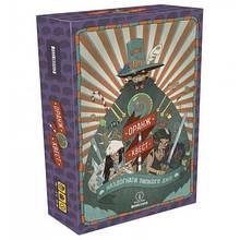 Настольная игра Оранж Квест: в погоне за Конфетным Джо (Orange Quest) укр.