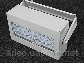 Светильник со встроенным аккумулятором для САО 9 ~22 Вт. -300 Вт*ч, фото 2