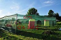 Сетка маскировочная, затеняющая 6м 60% Венгрия