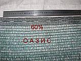 Сетка маскировочная, затеняющая 10м 60% Венгрия защитная  - на метраж., фото 8